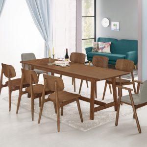 【人文風-艾布納】7.4尺胡桃餐桌椅